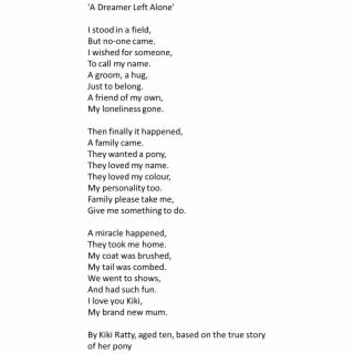 Poem Png Images Poem Transparent Png Vippng