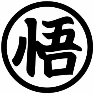 Dragon Ball Logo Png Images Dragon Ball Logo Transparent Png