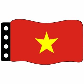 Vietnam Flag Png Images Vietnam Flag Transparent Png Vippng